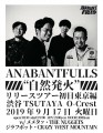 ANABANTFULLS 「自然発火」リリースツアー初日東京編