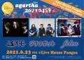 Pangea 10th Anniversary『agartha20210428 RELOAD』