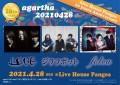 Pangea 10th Anniversary『agartha20210428』