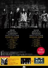 「Black's ONE」予約購入者限定アウトストアイベント開催決定!